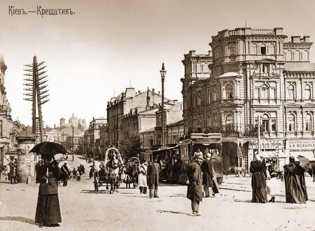 Киев реклама история